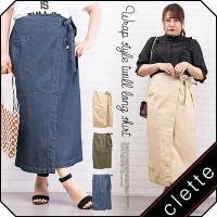 大きいサイズ レディース ラップ風ツイルロングスカート|clette-online
