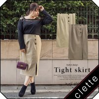 大きいサイズ レディース ボタンデザインスリット入タイトスカート|clette-online