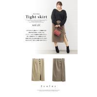 大きいサイズ レディース ボタンデザインスリット入タイトスカート|clette-online|03