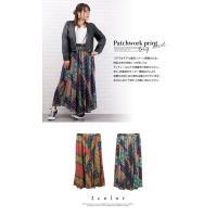 大きいサイズ レディース パッチワーク風プリントロングスカート clette-online 03