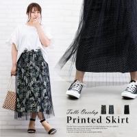 大きいサイズ レディース チュール重ねプリントスカート|clette-online|02