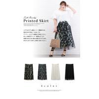 大きいサイズ レディース チュール重ねプリントスカート|clette-online|03