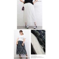 大きいサイズ レディース チュール重ねプリントスカート|clette-online|04