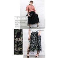 大きいサイズ レディース チュール重ねプリントスカート|clette-online|05