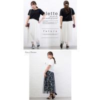 大きいサイズ レディース チュール重ねプリントスカート|clette-online|06