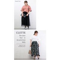 大きいサイズ レディース チュール重ねプリントスカート|clette-online|07