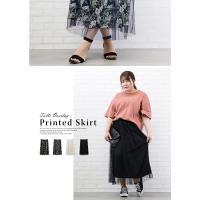 大きいサイズ レディース チュール重ねプリントスカート|clette-online|08