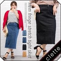 大きいサイズ レディース 裾フリンジストレッチタイトスカート|clette-online