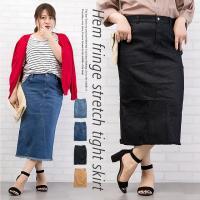 大きいサイズ レディース 裾フリンジストレッチタイトスカート|clette-online|02