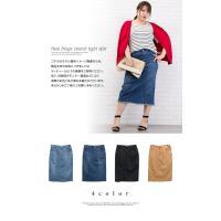 大きいサイズ レディース 裾フリンジストレッチタイトスカート|clette-online|03