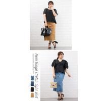 大きいサイズ レディース 裾フリンジストレッチタイトスカート|clette-online|04