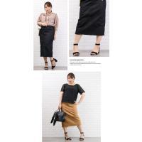 大きいサイズ レディース 裾フリンジストレッチタイトスカート|clette-online|05