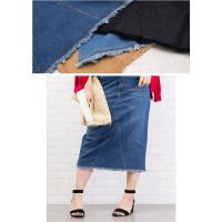 大きいサイズ レディース 裾フリンジストレッチタイトスカート|clette-online|06