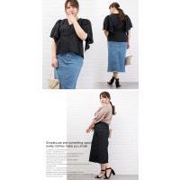 大きいサイズ レディース 裾フリンジストレッチタイトスカート|clette-online|07