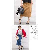 大きいサイズ レディース 裾フリンジストレッチタイトスカート|clette-online|08