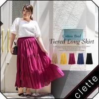 大きいサイズ レディース コットンボイルティアードロングスカート clette-online