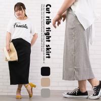 大きいサイズ レディース カットリブタイトスカート|clette-online|02