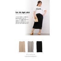 大きいサイズ レディース カットリブタイトスカート|clette-online|03