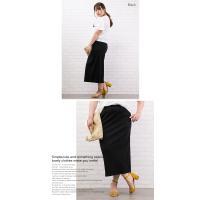 大きいサイズ レディース カットリブタイトスカート|clette-online|06