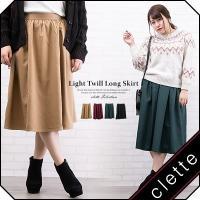 大きいサイズ レディース ライトツイルロングスカート|clette-online