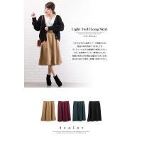 大きいサイズ レディース ライトツイルロングスカート|clette-online|03