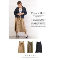 大きいサイズ レディース リボンベルト付トレンチスカート|clette-online|03