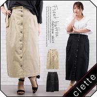 大きいサイズ レディース フロントボタンナロースカート|clette-online