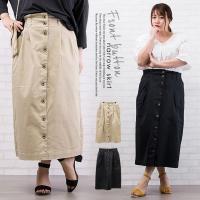 大きいサイズ レディース フロントボタンナロースカート|clette-online|02
