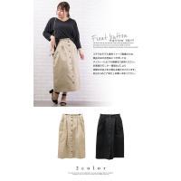 大きいサイズ レディース フロントボタンナロースカート|clette-online|03