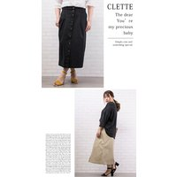 大きいサイズ レディース フロントボタンナロースカート|clette-online|04