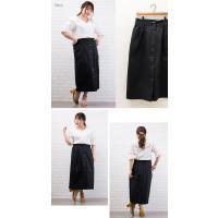 大きいサイズ レディース フロントボタンナロースカート|clette-online|05