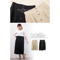 大きいサイズ レディース フロントボタンナロースカート|clette-online|07