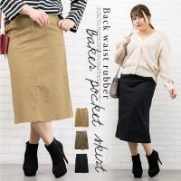大きいサイズ レディース 後ウエストゴムベイカーポケットスカート|clette-online|02