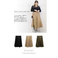 大きいサイズ レディース フロントボタンフレアスカート|clette-online|03