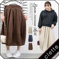 大きいサイズ レディース リネンコクーンスカート|clette-online