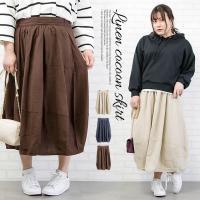 大きいサイズ レディース リネンコクーンスカート|clette-online|02