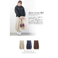 大きいサイズ レディース リネンコクーンスカート|clette-online|03