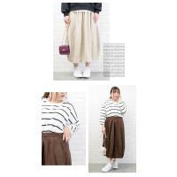 大きいサイズ レディース リネンコクーンスカート|clette-online|07