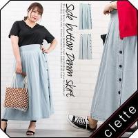 大きいサイズ レディース サイドボタンデニムスカート clette-online
