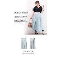 大きいサイズ レディース サイドボタンデニムスカート clette-online 03