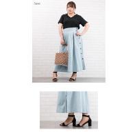 大きいサイズ レディース サイドボタンデニムスカート clette-online 05