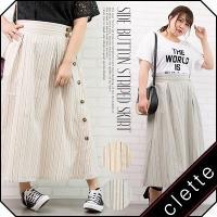 大きいサイズ レディース サイドボタンストライプスカート|clette-online