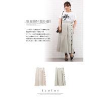 大きいサイズ レディース サイドボタンストライプスカート|clette-online|03