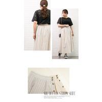 大きいサイズ レディース サイドボタンストライプスカート|clette-online|06