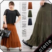 大きいサイズ レディース ティアードフレアロングスカート|clette-online