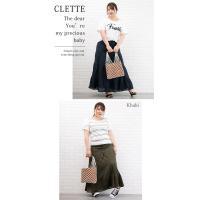 大きいサイズ レディース ティアードフレアロングスカート|clette-online|07