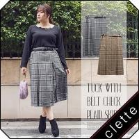 大きいサイズ レディース ベルト付タック使いチェック柄スカート|clette-online