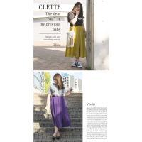 大きいサイズ レディース cletteオリジナル★ウエストタックカラースカート|clette-online|07