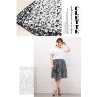 大きいサイズ レディース シアーボーダー×花柄フレアスカート clette-online 06