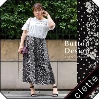 大きいサイズ レディース ボタンデザイン総柄ロングスカート|clette-online